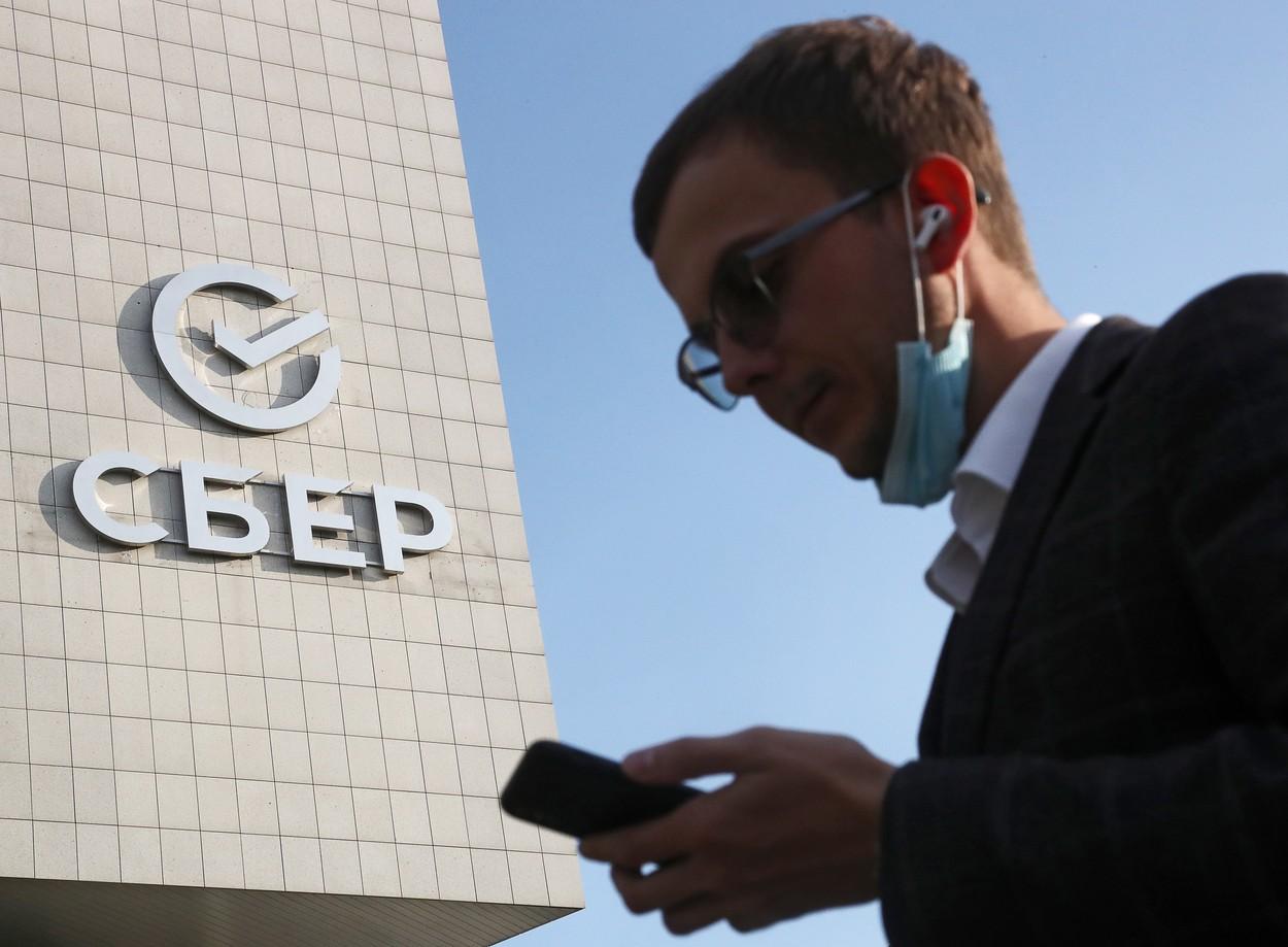 Prima bancă din lume care se transformă în companie de tehnologie