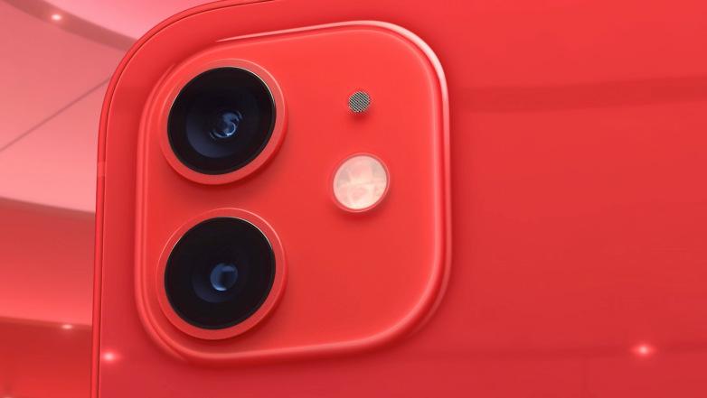defect iphone 12