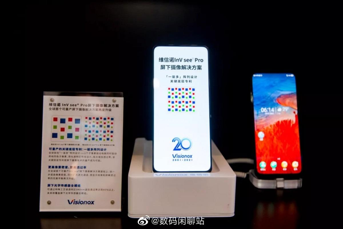InV See Pro de la Visionox este numele tehnologiei de generație a doua care ascunde camera în spatele ecranului